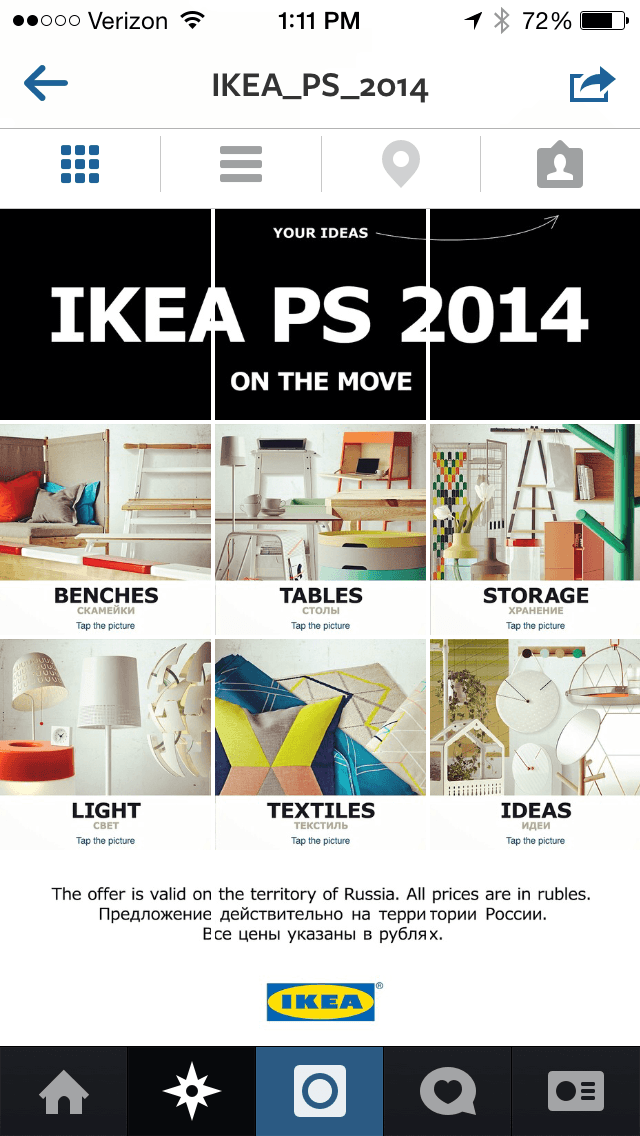 Ikea Russia Launches First Ever Instagram Website