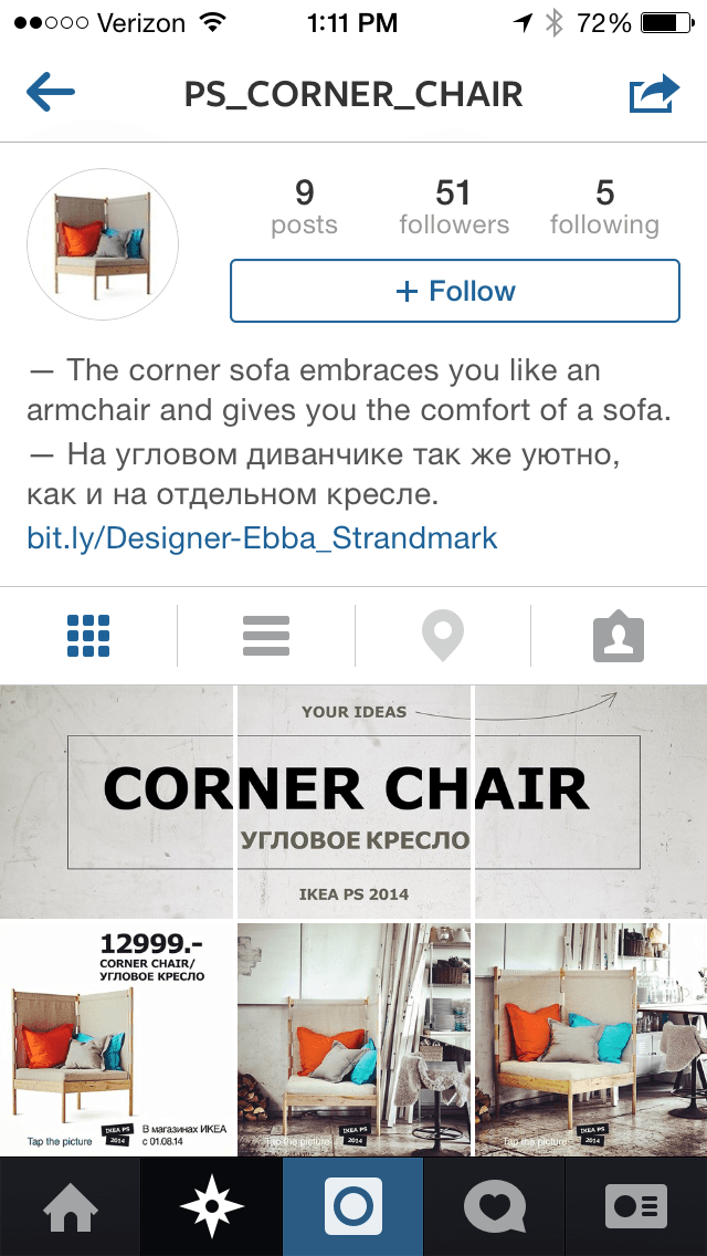 IkeaInstagram3 Ikea Russia Launches First Ever Instagram Website