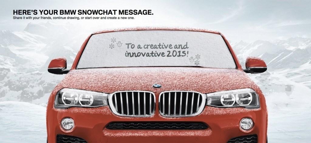 SnowchatMessage