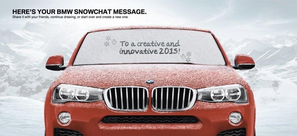 SnowchatMessage