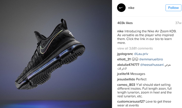 How Nike uses Instagram